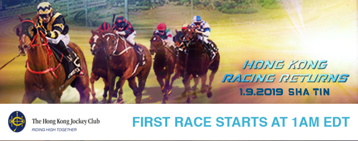 Empirecitybets com Secure Online Horse Race Wagering